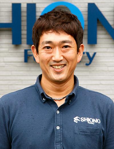 代表取締役 塩野浩士